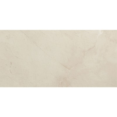 Grotto Crema Polished Porcelain Tiles 300x600